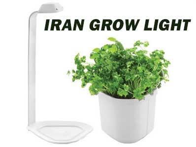 ساخت ال اي دي رشد گياه