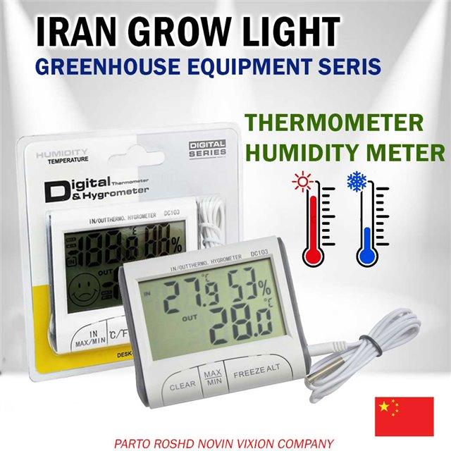 digital-temperature-humidity meter