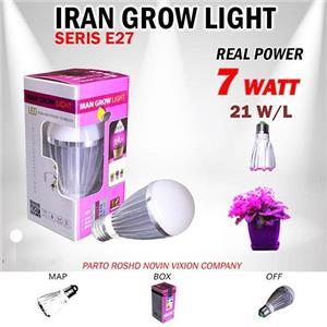 لامپ سرپیچ دار مخصوص رشد گیاه 7 وات