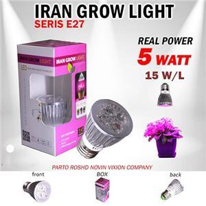 لامپ سرپیچ دار مخصوص رشد 5 وات
