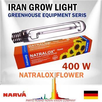 لامپ بخار سدیم گلخانه ای 400 وات