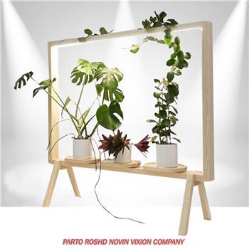 استند مجهز به نور رشد گیاه